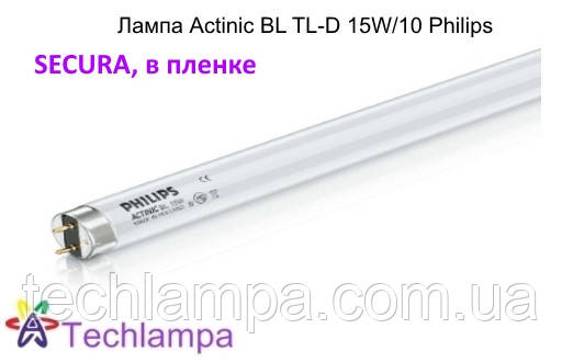 Лампа Actinic Secura BL TL-D 15W/10 Philips
