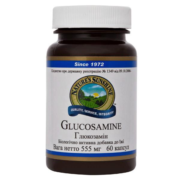 Глюкозамин (Глюкозамин сульфат) устранит боль,уменьшит воспаление и отечность суставов.NSP,60 к.