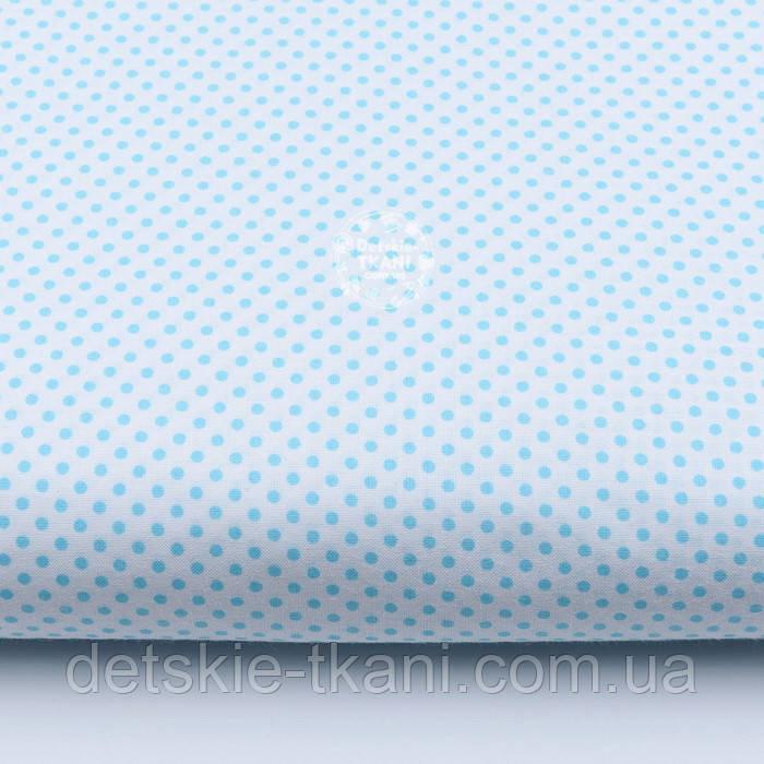 """Лоскут ткани """"Пунктирный горошек"""" бирюзовый на белом №1938, размер 63*75 см"""
