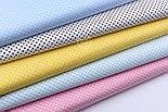 """Лоскут ткани """"Пунктирный горошек"""" бирюзовый на белом №1938, размер 63*75 см, фото 5"""