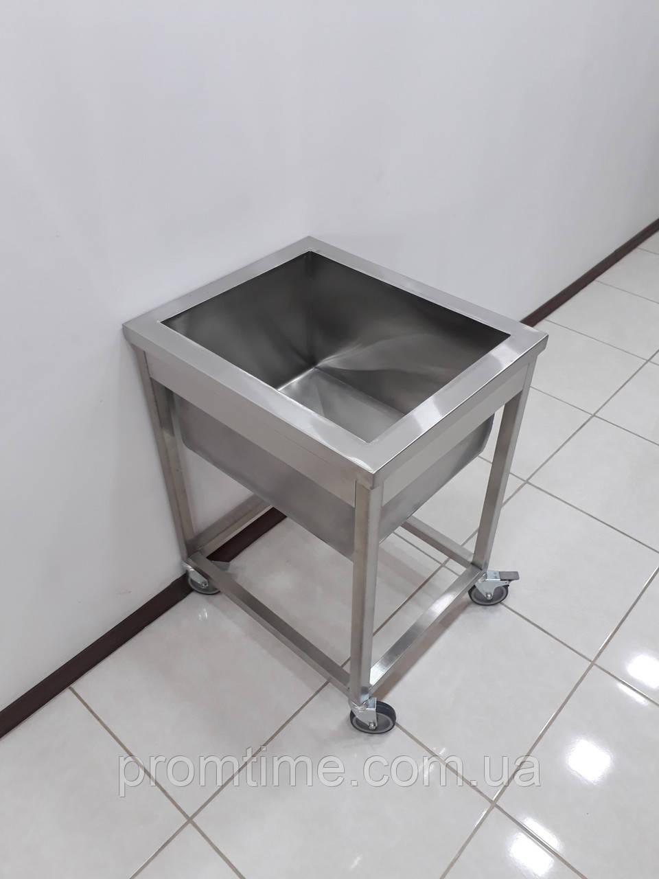 Ванна моечная для мойки овощей на колесах 500х600х850