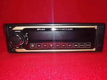 Магнитола MP3-4048