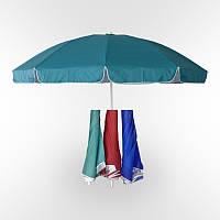 Зонт 2,4м  без клапана, фото 1