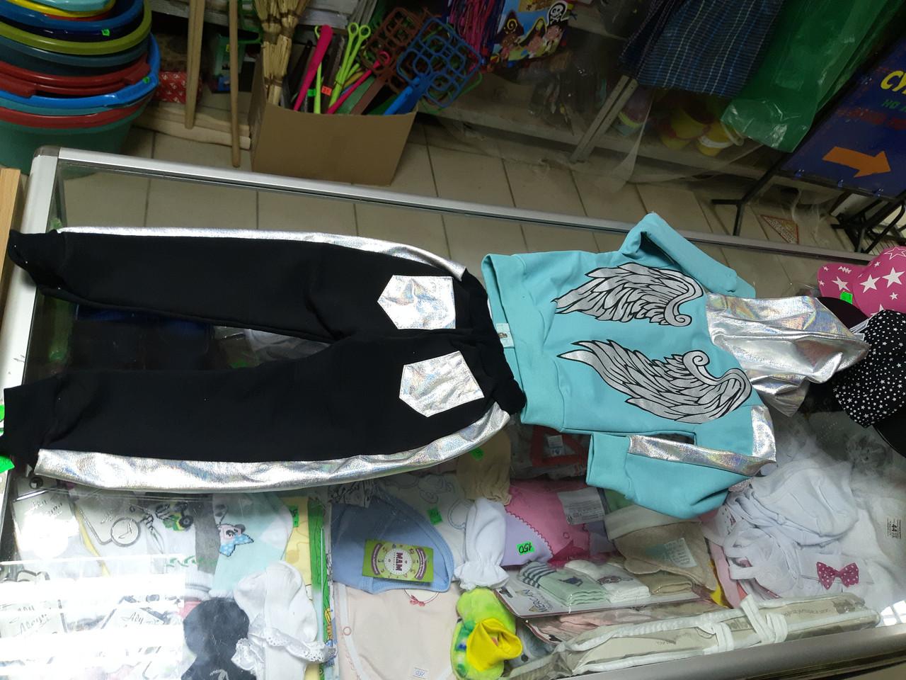 Стильный спортивный костюм для девочки Серебрянный Ангел р.86 - 98