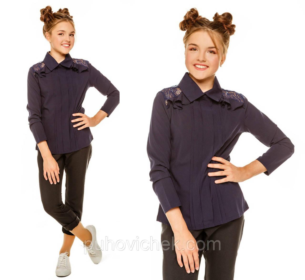 Школьные блузки для девочек длинный рукав интернет магазин