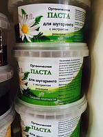 Органическая паста для БИО-эпиляции ромашка, 250гр. Мягкая.