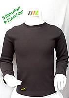 Кофта школьная с длинным рукавом подростковая для мальчика от 9до 12лет, черного цвета