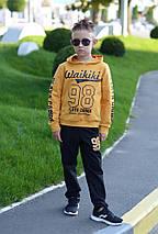 """Детский трикотажный спортивный костюм унисекс """"98"""" с капюшоном (4 цвета), фото 3"""