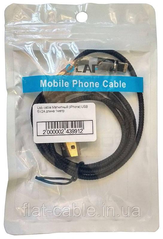 Usb cable Магнитный (iPhone) USB 5V2A длина 1метр