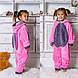 Детские цельные пижамы Кигуруми, фото 9