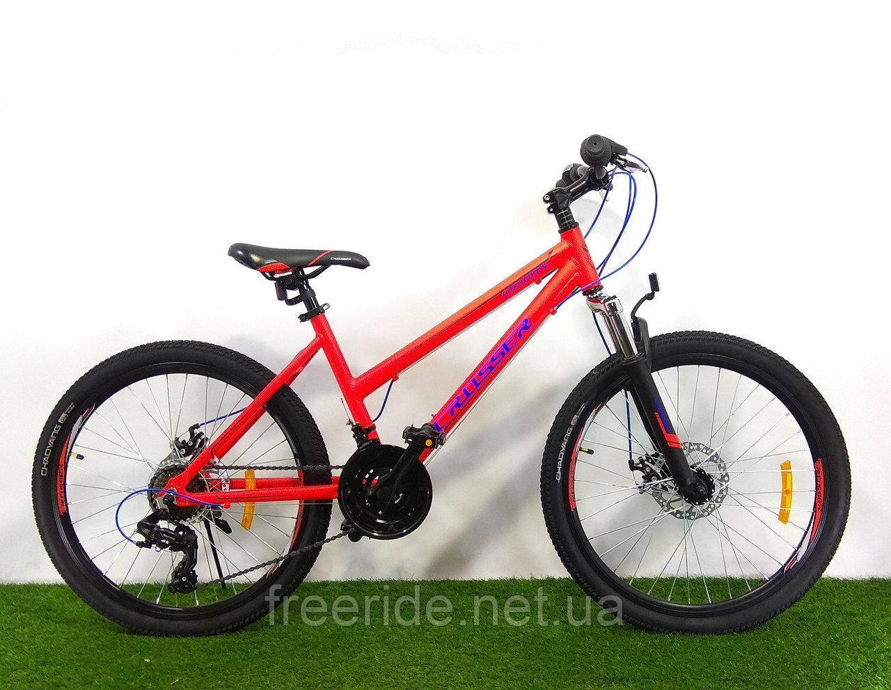 Подростковый велосипед Crosser Infinity 24