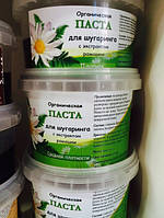 Органическая паста для БИО-эпиляции ромашка, 250гр. Средней плотности.
