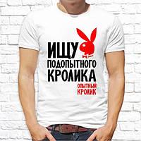 """Мужская футболка с принтом """"Ищу подопытного кролика"""" Push IT"""