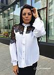 Женская белая блуза с кружевом , фото 2