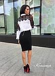 Женская белая блуза с кружевом , фото 3