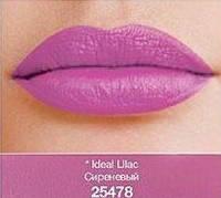 """Губная помада """"Матовый идеал"""", Avon True, цвет Ideal Lilac, Сиреневый, Эйвон, превосходство, 25478"""
