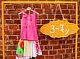 Детские юбки для девочки Desigual Испания 41F3116 Белый, фото 6