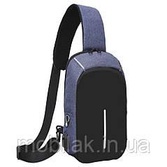 Рюкзак LOOZYKIT Blue