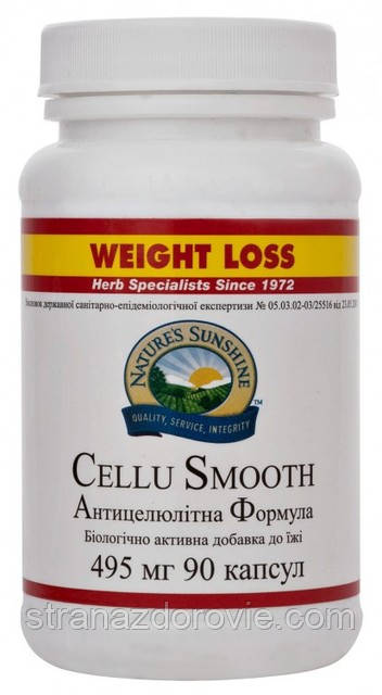 Антицеллюлитная формула НСП Cellu-Smooth NSP - 90 кап - NSP, США