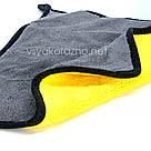 Полотенце микрофибра для авто двухстороннее, фото 4