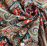 Подарок с ярмарки 1858-5, павлопосадский платок шерстяной  с шелковой бахромой, фото 7