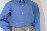 Рубашка детская и подростковая Davanti,голубая,школьная.С длинным рукавом и вышивкой на кармане. Разм. 6-18.
