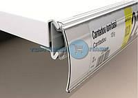 Ценникодержатель HSAC для металических стеллажей, фото 1
