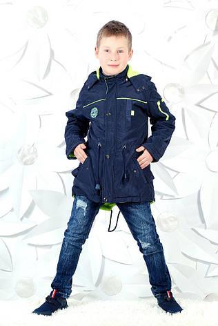 Детская курточка для мальчика от 116 до 146 размера, фото 2