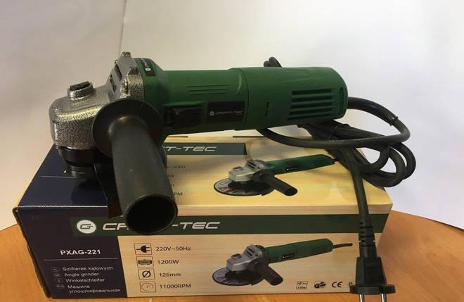 Углошлифовальная машина Craft - tec PXAG - 221 (125 - 1200 Вт), фото 2
