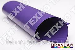 Ткань ПВХ 650 TM BRANDA фиолетовый
