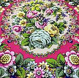 Душа троянди 1838-8, павлопосадский хустку (шаль) з ущільненої вовни з шовковою бахромою в'язаній, фото 9