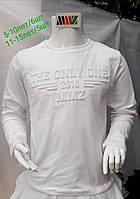 Школьная детская кофта для мальчиков 3D длинный рукав 6-10лет,белого цвета