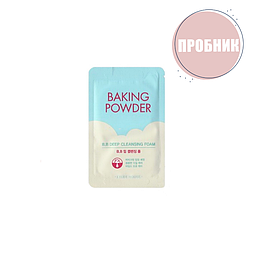 Пенка для удаления макияжа и BB крема ETUDE HOUSE Baking Powder BB Deep Cleansing Foam, 4 мл (пробник)