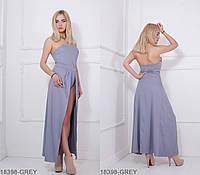 Оригинальное молодежное  платье-комбинезон с открытой спиной и  шлейфом  Lilian