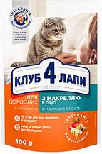 Клуб 4 Лапи Преміум 100 г для дорослих кішок з макреллю вологий корм в соусі