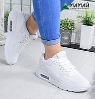 Кроссовки женские Nike Air Max белые реплика №1980