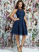 Короткое  платье с открытыми плечами на свадьбу с кружевом