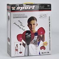 Детский боксерский набор Sport  90-125 см (2-777778-67516)
