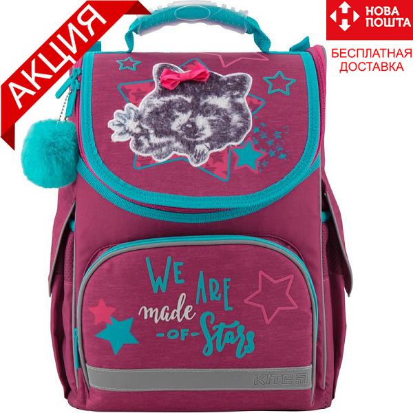 Рюкзак школьный каркасный Kite Education Fluffy racoon K19-501S-3 (ортопедический рюкзак для девочки 6-8 лет)