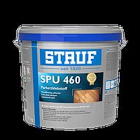 Клей Stauf SPU 460 (18кг)