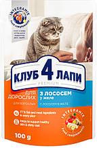 Клуб 4 Лапи Преміум 100 г для дорослих кішок з лососем вологий корм у желе