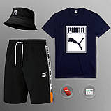 Мужской летний костюм Puma (ориг.бирка) комплект 3 в 1, фото 7