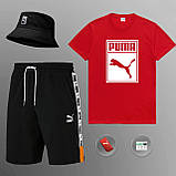 Мужской летний костюм Puma (ориг.бирка) комплект 3 в 1, фото 9