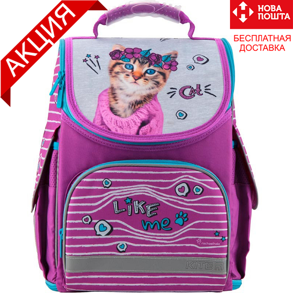 """Рюкзак школьный """"трансформер"""" Kite Education Rachael Hale R19-500S (ортопедический рюкзак для девочки 6-8 лет)"""