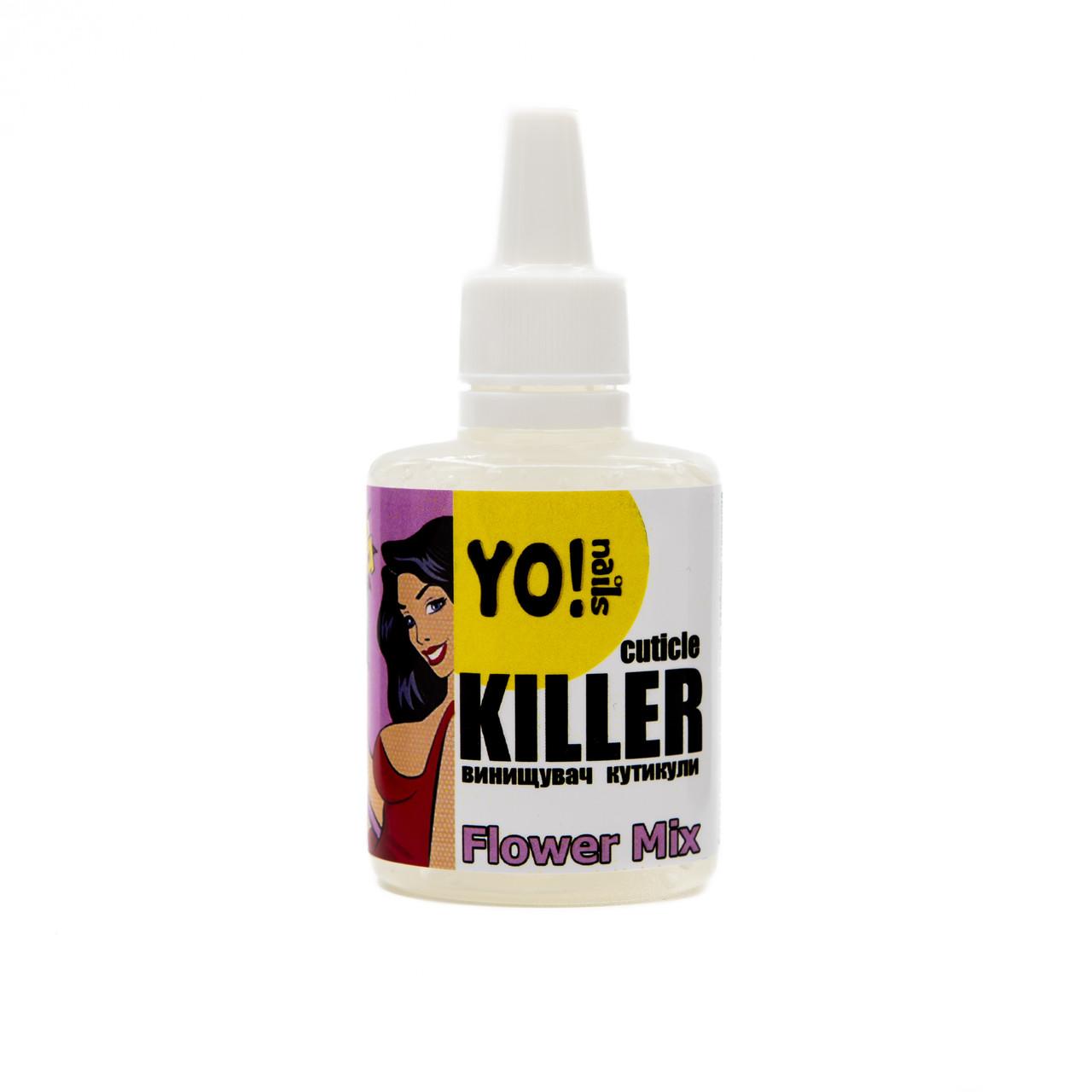 Ремувер для кутикулы,Yo!nails CUTICLE KILLER Flower Mix