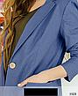 Пиджак женский летний, фото 6