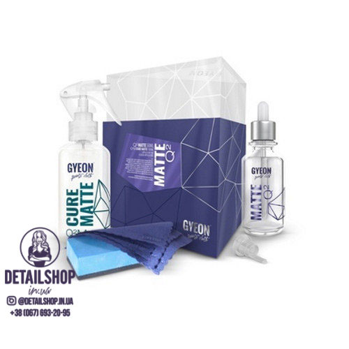 GYEON Q2 MATTE & CURE MATTE (50 ml) Керамическое покрытие для матовых поверхностей и пленок.