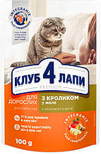 Клуб 4 Лапи Преміум 100 г для дорослих кішок з кроликом вологий корм у желе