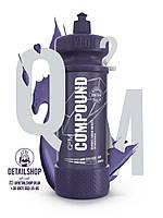 Gyeon Q2M Compound «Компаунд» - высокоабразивная полірувальна паста