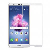 Защитное стекло AVG для Huawei P Smart 2018 полноэкранное белое
